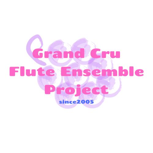 Grand Cru Flute Ensemble Project